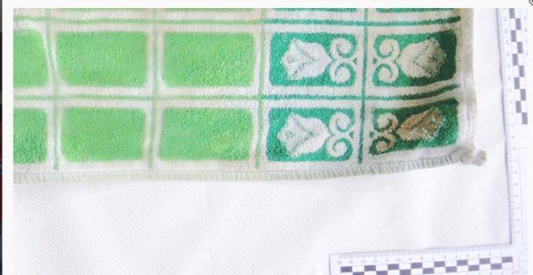 Schifferstadt – Ermittlungen im Fall des toten Babys-Wer hat Informationen zu den abgebildeten Handtüchern?