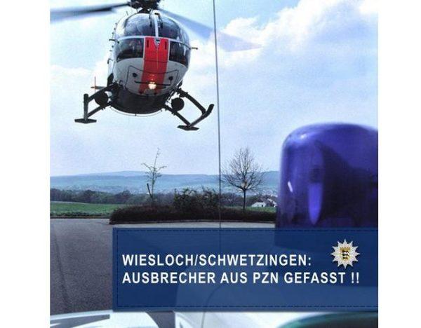 Schwetzingen / Wiesloch – Nachtrag: 31-jähriger Patient aus der Forensik des PZN Wiesloch ausgebrochen! Ausbrecher gefasst!