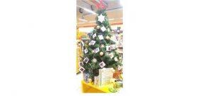 Ludwigshafen –  Weihnachtsbaum Spendenaktion im Futterhaus Ludwigshafen