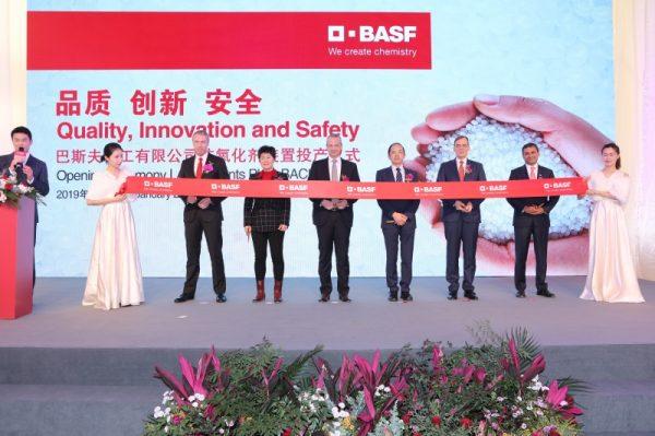 Ludwigshafen – BASF eröffnet die erste Stufe der neuen Produktionsanlage für Antioxidantien in Shanghai