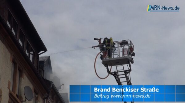 Ludwigshafen – VIDEO-NACHTRAG – Brand Benckiser Straße